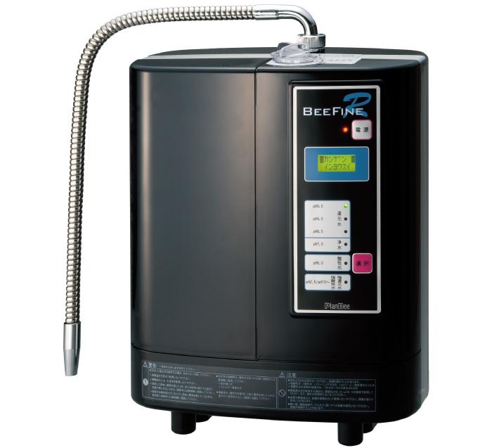 還元水素水生成器 ビーファインR