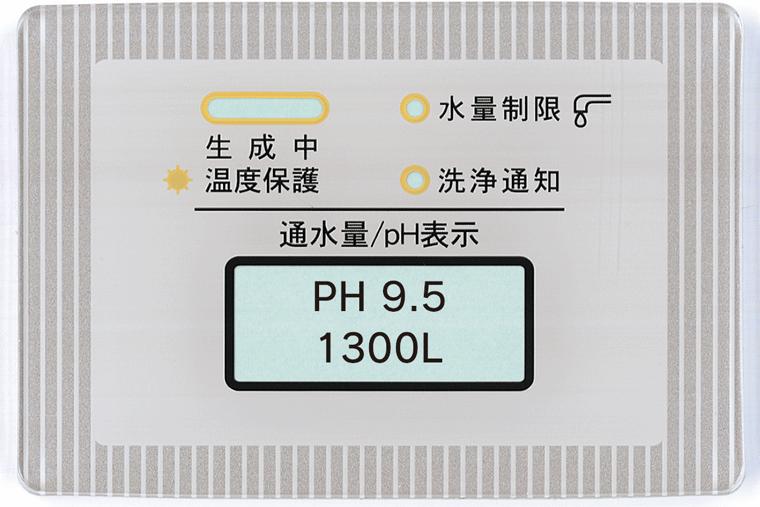 還元水素水生成器 ビーファインR3水素ターボ