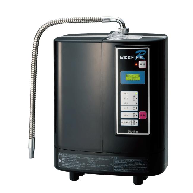 電解水生成器ビーファインR
