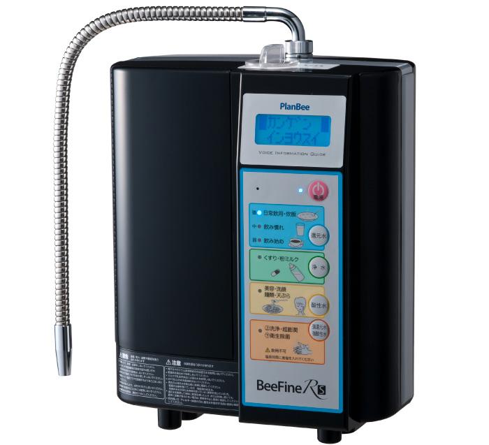還元水素水生成器 ビーファインRS