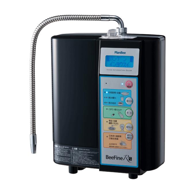 電解水生成器ビーファインRS