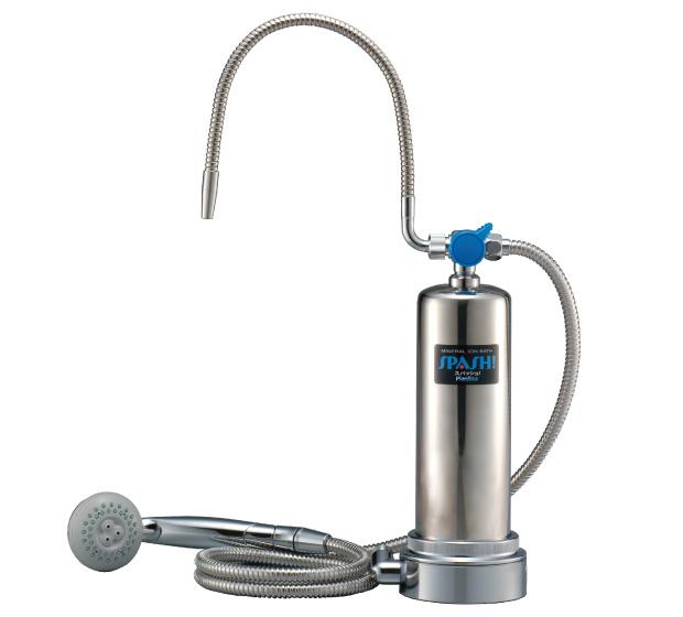 風呂用浄水器スパッシュ