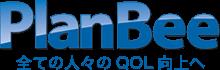 株式会社プランビー - PlanBee